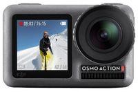 Экстрим-камера DJI OSMO Action (186899)