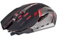 """cumpără MARVO """"M314"""", Gaming Mouse, 1200/1600/2400/3200dpi adjustable, Optical sensor, 6 buttons, 4 colors lights cycling in breathing mode, USB, Black în Chișinău"""