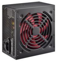 Xilence RedWing R7 (XP400R7)