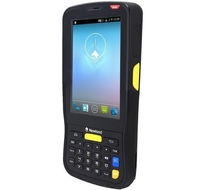 Newland MT6552-EEA-2WE Beluga (Android 8.1, 2D, 4G, GMS)
