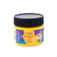 Guașă Malevich, lumină galbenă, 100 ml