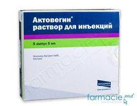 Актовегин, 5 мл раствор для инъекций N5
