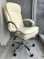 Офисное кресло модель 7029 белый