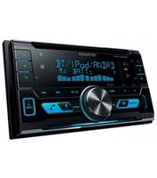 2 DIN Kenwood DPX-5000BT