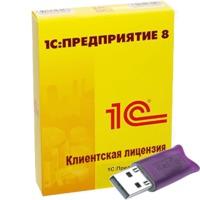 1c Предприятие 8. Клиентская лицензия на 10 р.м.(USB)