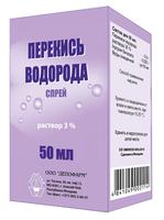 PEROXID DE HIDROGEN, soluție 3 %