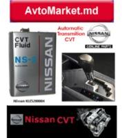 Трансмиссионное масло NISSAN CVT Fluid NS2 4л