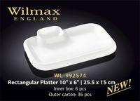 Platou WILMAX WL-992574 (25.5 х 15 cm)