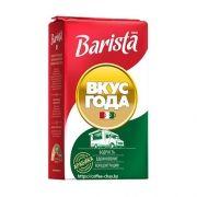 Cafea Barista MIO Вкус года 250gr