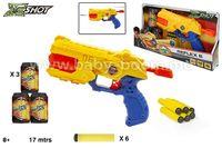 Color Baby 44215 Пистолет игровой X-SHOT мал. с набором