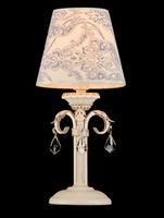 Настольная лампа ARM219-00-G