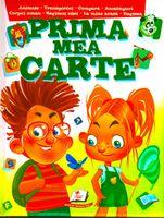 PRIMA MEA CARTE II