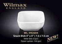 Салатница WILMAX WL-992604 (для закусок 7,5 см)