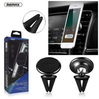 Remax Car Holder, RM-C28