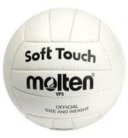 Мяч волейбольный MOLTEN VP5 арт.7815