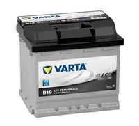 Аккумулятор VARTA  12V 470AH  S4 002