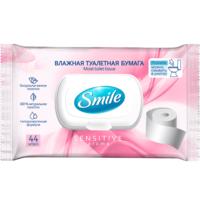 Влажная туалетная бумага Smile Sensitive, 44 шт.