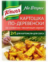 Картошка по-деревенски со сливочно-чесночным соусом Knorr, 28 гр.