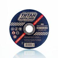 cumpără Disc p/u metal TitanAbraziv 125x1.0x22mm în Chișinău