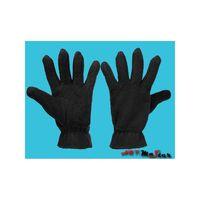 Rpolar - Флисовые утепленные перчатки