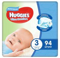 Подгузники для мальчиков Huggies Ultra Comfort 3  (5-9кг)  94 шт.