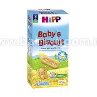 Hipp 3551 Первое детское печенье 150г