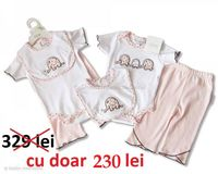 Детский набор со слониками (3 ед.)