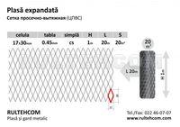 Rultehcom Сетка металлическая просечно-вытяжная, ячейка: 17х30мм