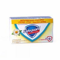 Safeguard Антибактериальное мыло