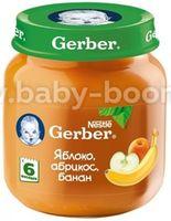 "Gerber Пюре ""Яблоко-абрикос-банан"" 130 гр. (6+)"