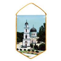 купить Вымпел атласный 2-х сторонний - Собор Рождества Христова в Кишинёве