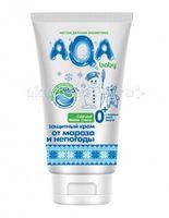 cumpără AQA copil crema de protectie de inghet si  de vreme rea 50 ml în Chișinău