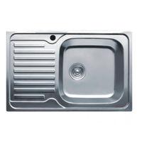 купить Мойка кухонная нержавеющая 0,8мм (satin)50/78 см прав 5078 R в Кишинёве