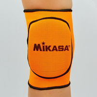 Наколенники для волейбола (2шт) MIKASA (2buc.) 8137 mar. M (2483)
