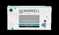 купить Активная сыворотка для лица MARKELL ACTIVE PROGRAM Интенсивное омоложение, 14 мл в Кишинёве