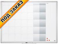 2X3 Доска-планер 2X3 120х90 месячный