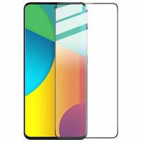 Защитное стекло Samsung A51 (5D )