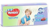 Huggies Трусики Mega Boy 6 (16-22 кг.) 44 шт.