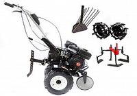 Набор мотоблок TECHNOWORKER HB 705.3.3.1.1 S +плуг картофель + металлические колеса 4*8 + мотыга