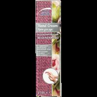 Крем для рук, SOLVEX Miss Magic, 45 мл., регенерирующий, с глицерином и экстрактом болгарской розы