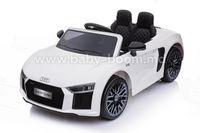 Baby Mix  UR-HL-R8 A Машина на аккум. белая