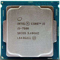 Intel Core i5-7500 3.4-3.8GHz Box
