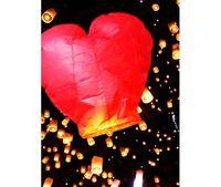 Фонарь летящий Сердце
