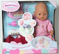OP Д02.78  Кукла