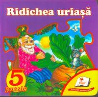 Ridichea uriasa 5 puzzle