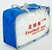 Shuanghai Sport Football (88179)