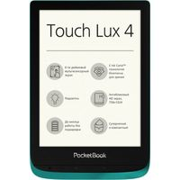 "PocketBook Touch Lux 4, 6"" 1024x758 Touch/Illumin 8Gb 1500mAh microSD WiFi"