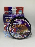Fir Monofilament Winner Power Carp 0,25mm 150M