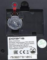 Весы кухонные Polaris PKS 0855DG