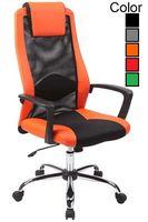 Art Dakar Plus OC - Офисное кресло
